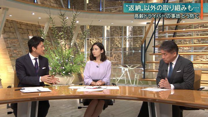 2019年09月03日森川夕貴の画像16枚目