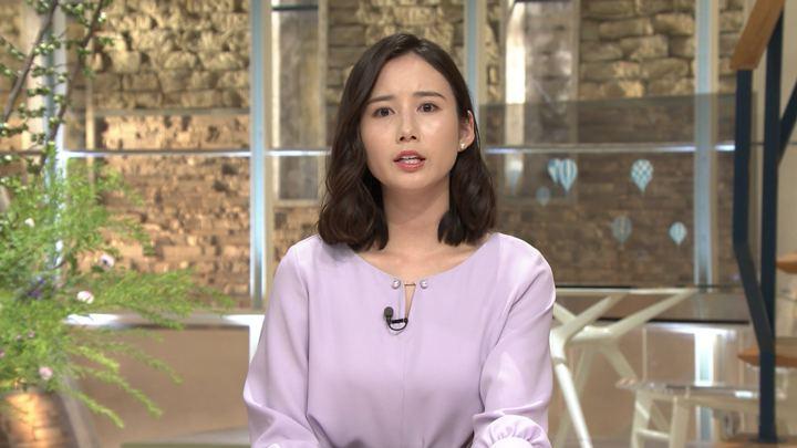 2019年09月03日森川夕貴の画像17枚目