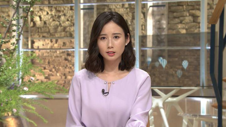 2019年09月03日森川夕貴の画像23枚目