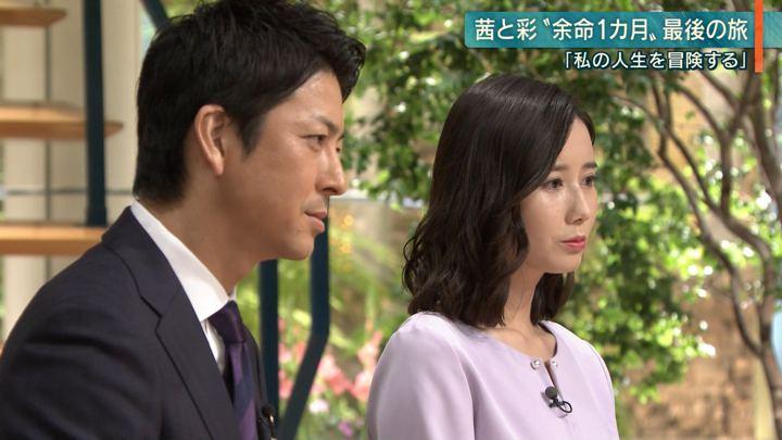 2019年09月03日森川夕貴の画像27枚目