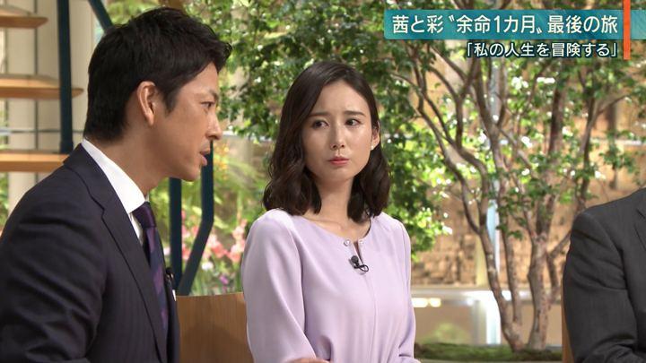 2019年09月03日森川夕貴の画像28枚目