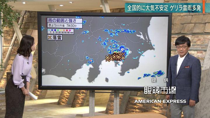 2019年09月03日森川夕貴の画像31枚目