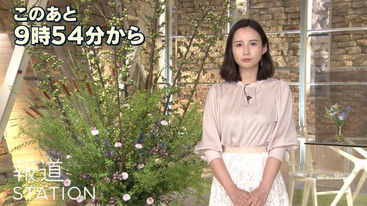 2019年09月04日森川夕貴の画像02枚目