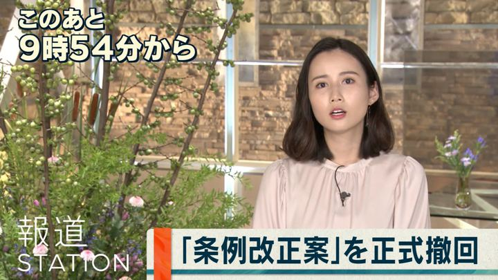 2019年09月04日森川夕貴の画像03枚目