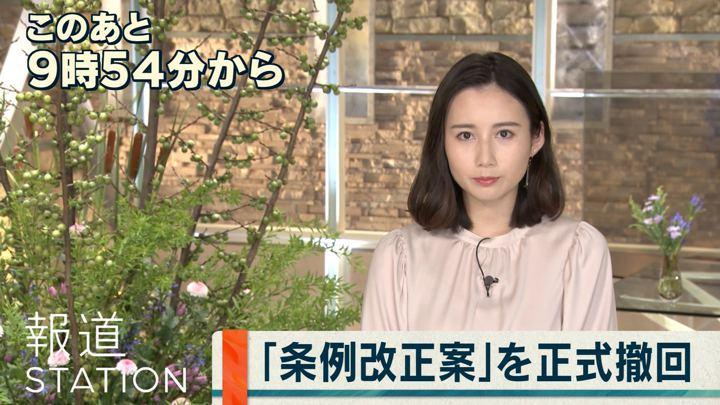 2019年09月04日森川夕貴の画像04枚目