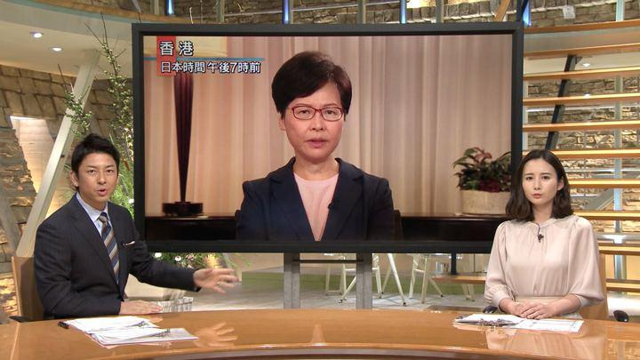 2019年09月04日森川夕貴の画像06枚目