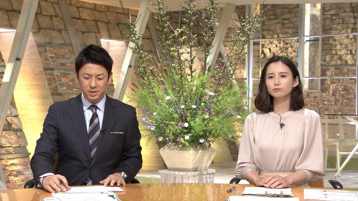 2019年09月04日森川夕貴の画像14枚目