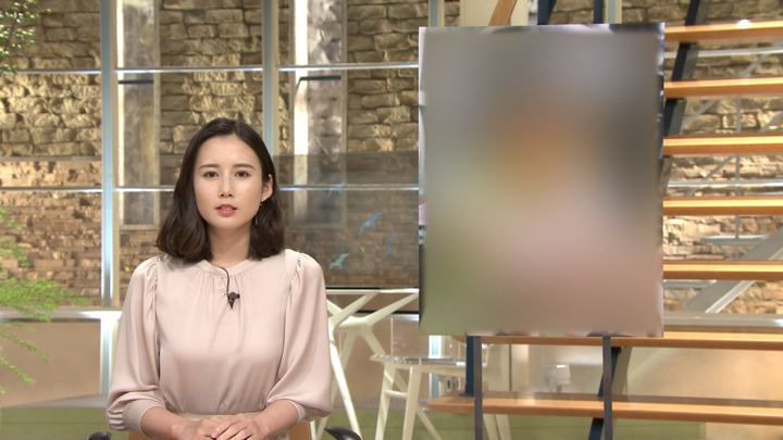 2019年09月04日森川夕貴の画像15枚目