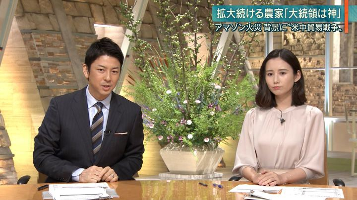 2019年09月04日森川夕貴の画像21枚目