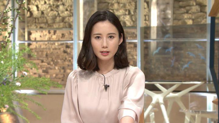 2019年09月04日森川夕貴の画像23枚目