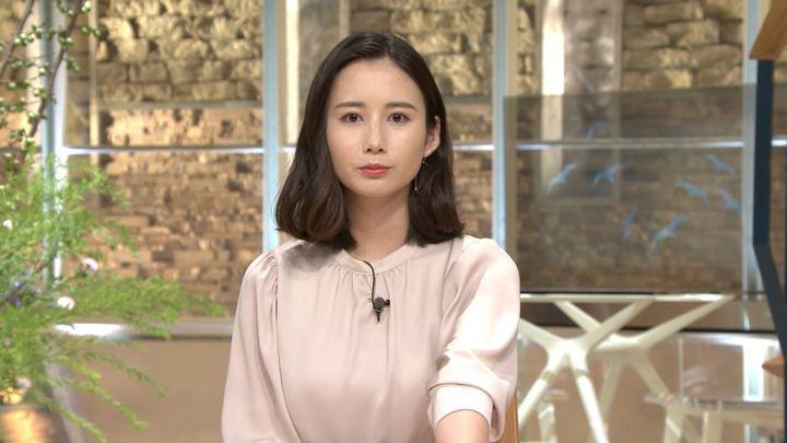 2019年09月04日森川夕貴の画像24枚目
