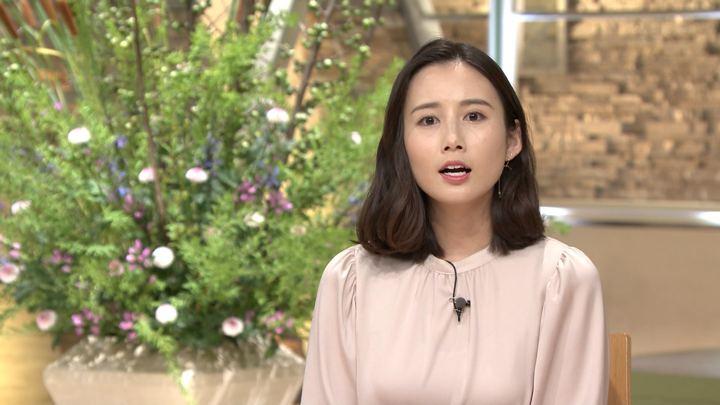 2019年09月04日森川夕貴の画像25枚目
