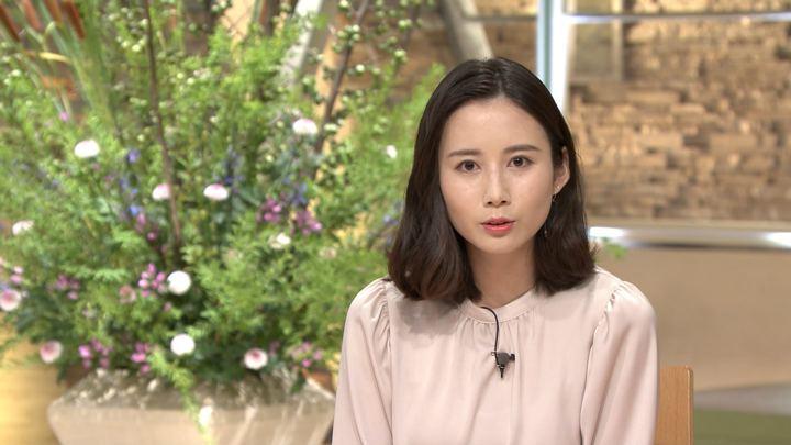 2019年09月04日森川夕貴の画像26枚目