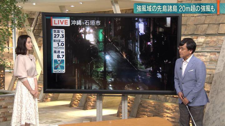 2019年09月04日森川夕貴の画像30枚目