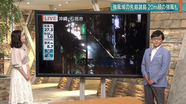 2019年09月04日森川夕貴の画像32枚目