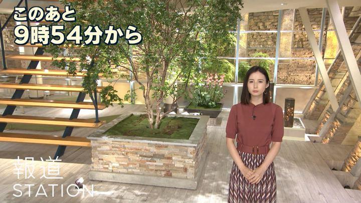 2019年09月05日森川夕貴の画像01枚目