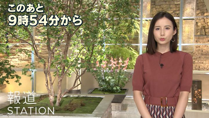 2019年09月05日森川夕貴の画像02枚目