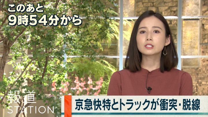 2019年09月05日森川夕貴の画像03枚目