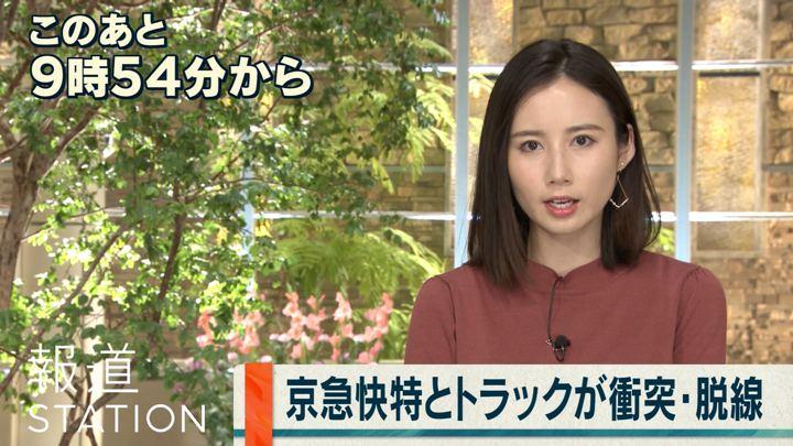 2019年09月05日森川夕貴の画像04枚目