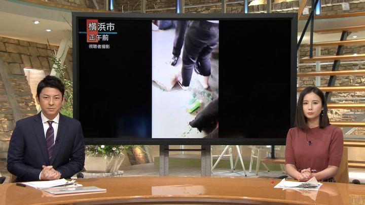 2019年09月05日森川夕貴の画像07枚目