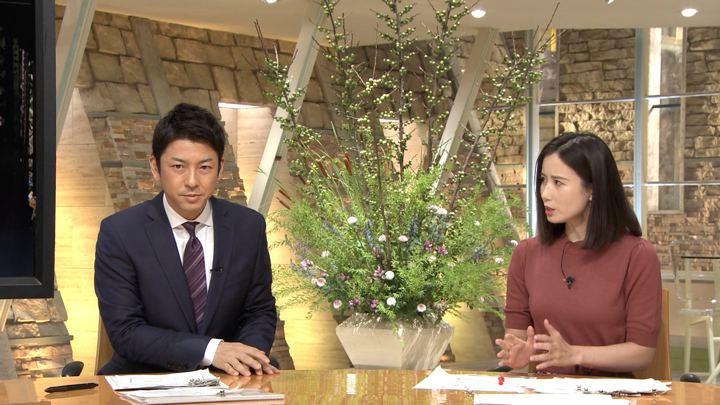 2019年09月05日森川夕貴の画像08枚目