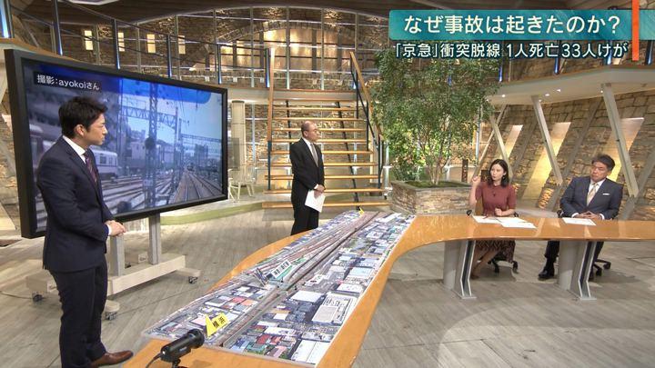 2019年09月05日森川夕貴の画像12枚目