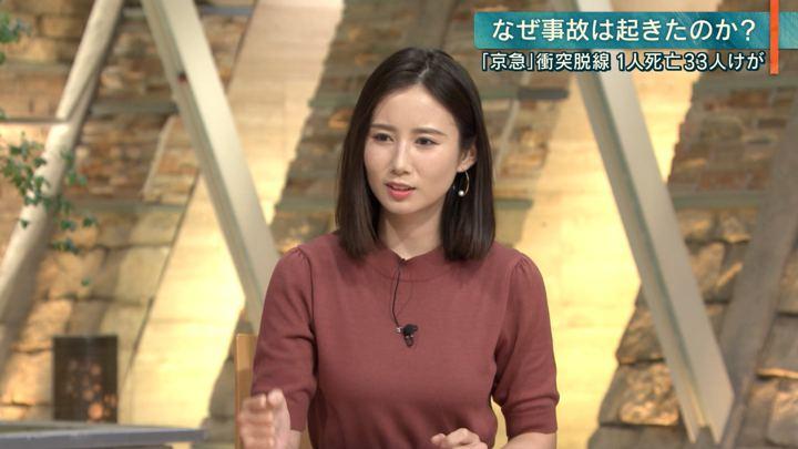 2019年09月05日森川夕貴の画像13枚目