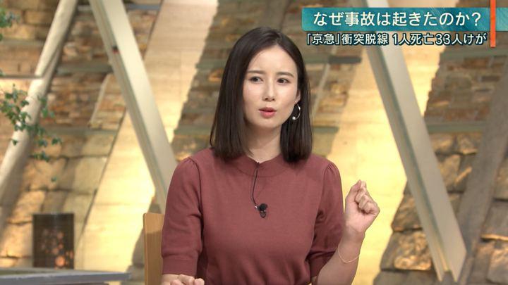 2019年09月05日森川夕貴の画像14枚目