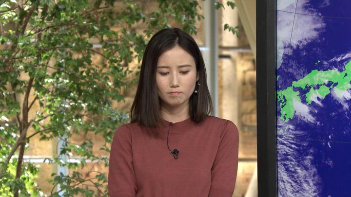 2019年09月05日森川夕貴の画像25枚目
