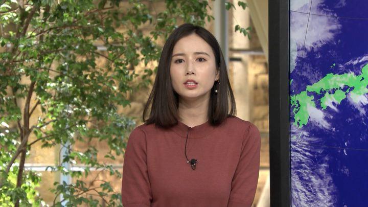 2019年09月05日森川夕貴の画像26枚目