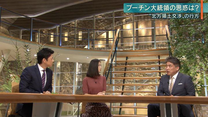 2019年09月05日森川夕貴の画像29枚目