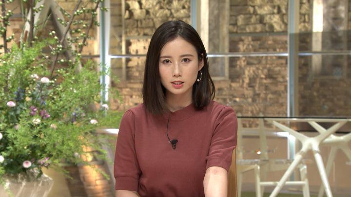 2019年09月05日森川夕貴の画像33枚目