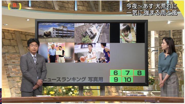 2019年09月08日森川夕貴の画像09枚目