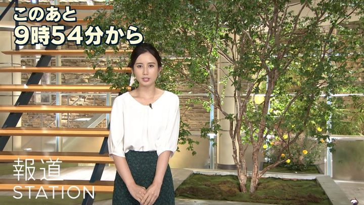 2019年09月11日森川夕貴の画像01枚目