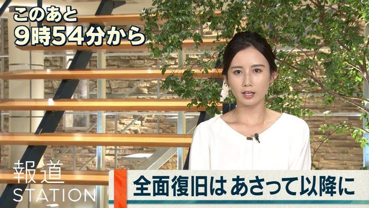 2019年09月11日森川夕貴の画像02枚目