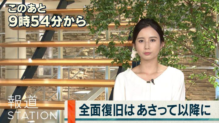 2019年09月11日森川夕貴の画像03枚目