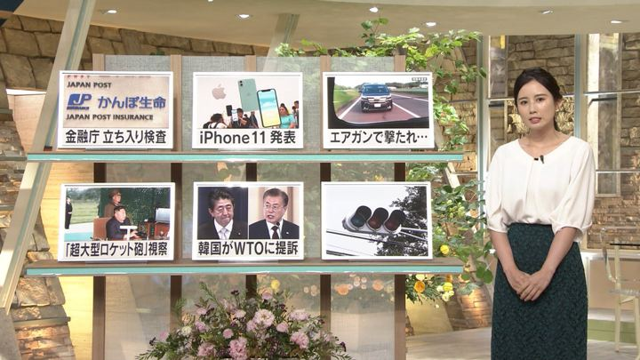 2019年09月11日森川夕貴の画像07枚目