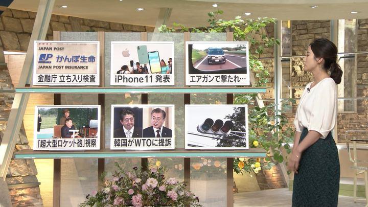 2019年09月11日森川夕貴の画像08枚目