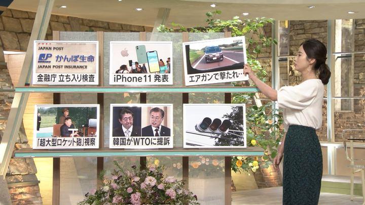 2019年09月11日森川夕貴の画像09枚目