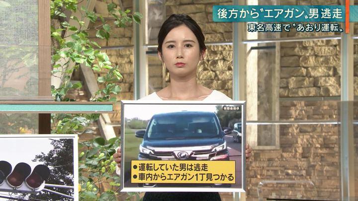 2019年09月11日森川夕貴の画像10枚目