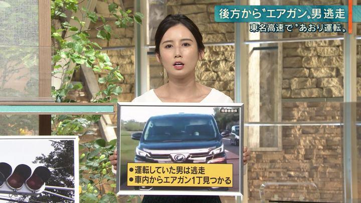 2019年09月11日森川夕貴の画像11枚目