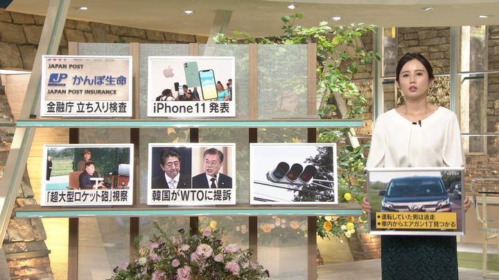 2019年09月11日森川夕貴の画像12枚目