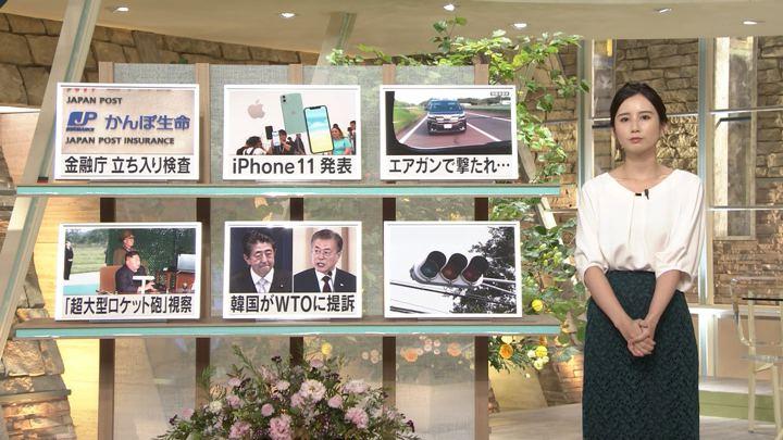 2019年09月11日森川夕貴の画像13枚目