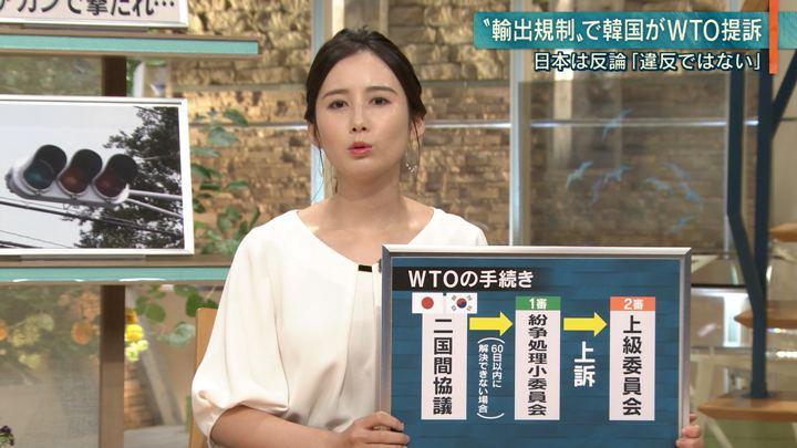 2019年09月11日森川夕貴の画像14枚目