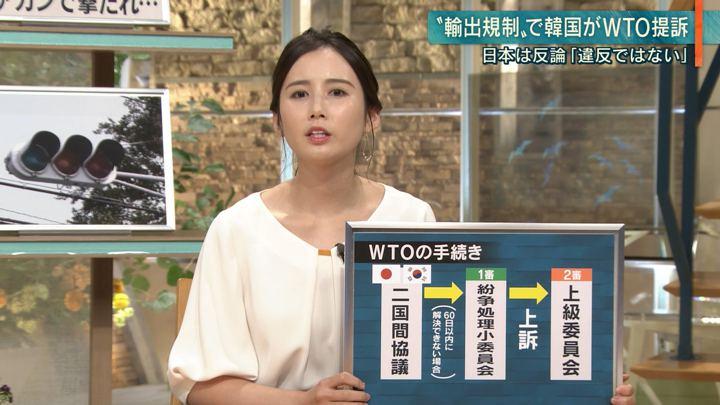 2019年09月11日森川夕貴の画像16枚目