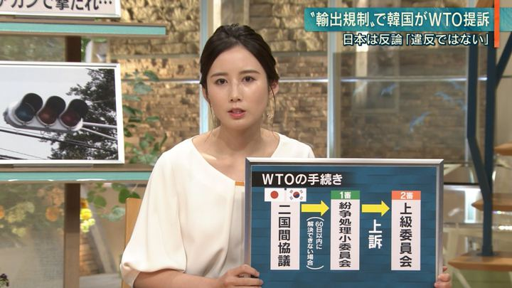 2019年09月11日森川夕貴の画像17枚目