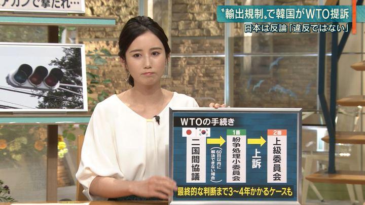 2019年09月11日森川夕貴の画像18枚目