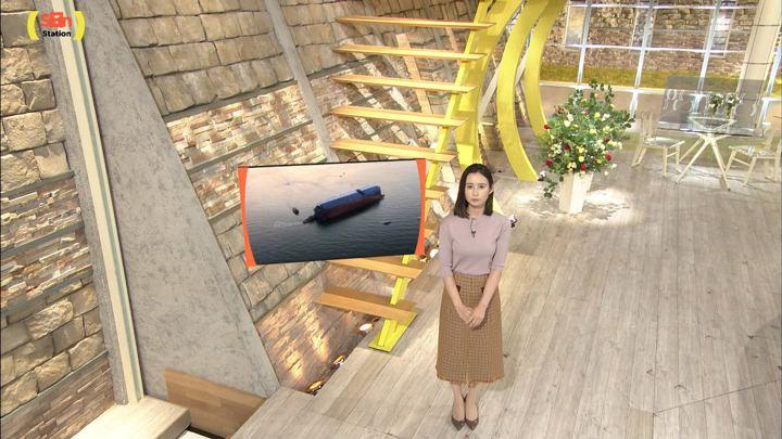 2019年09月15日森川夕貴の画像02枚目
