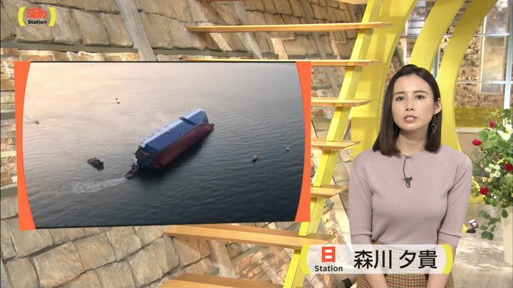 2019年09月15日森川夕貴の画像03枚目