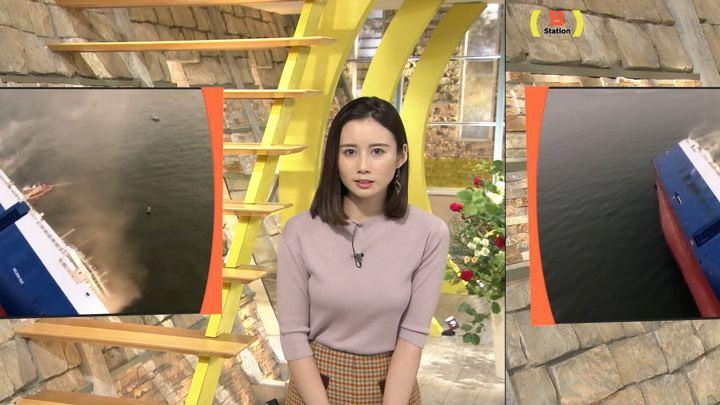 2019年09月15日森川夕貴の画像05枚目